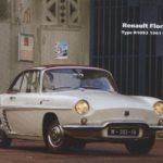 ФРАНЦУЗСКИЙ ФЛИРТ. Кабриолет со съемным жестким верхом Renault Floride 1961 года