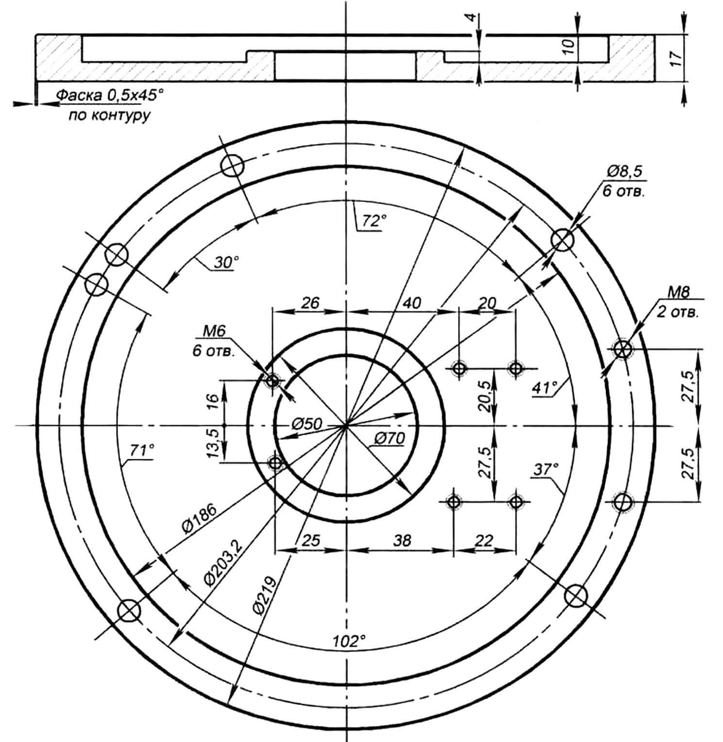 Чертеж переходной плиты лодочного мотора «Нара-4,7»