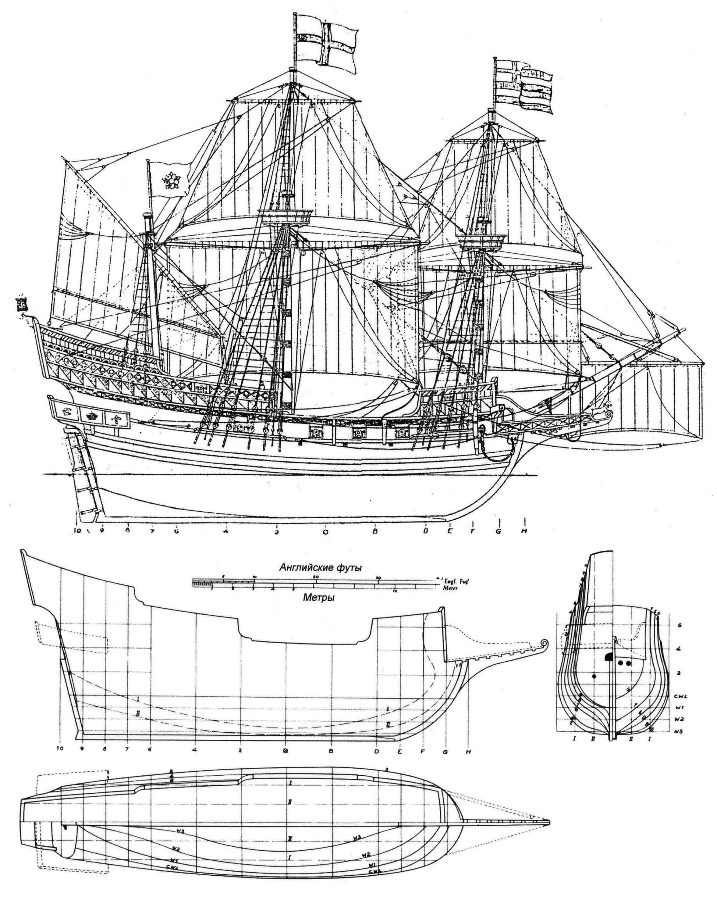 Галеон «Пеликан»/«Голден Хайнд», (Pelican/Golden Hind)
