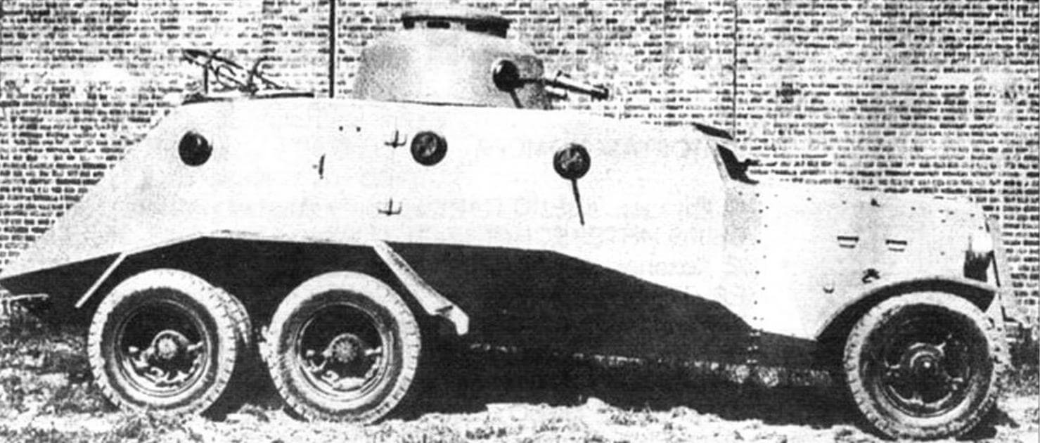 Бронеавтомобиль Д-9. Москва, 1931 год