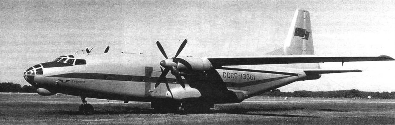 Ан-8 Министерства авиационной промышленности СССР