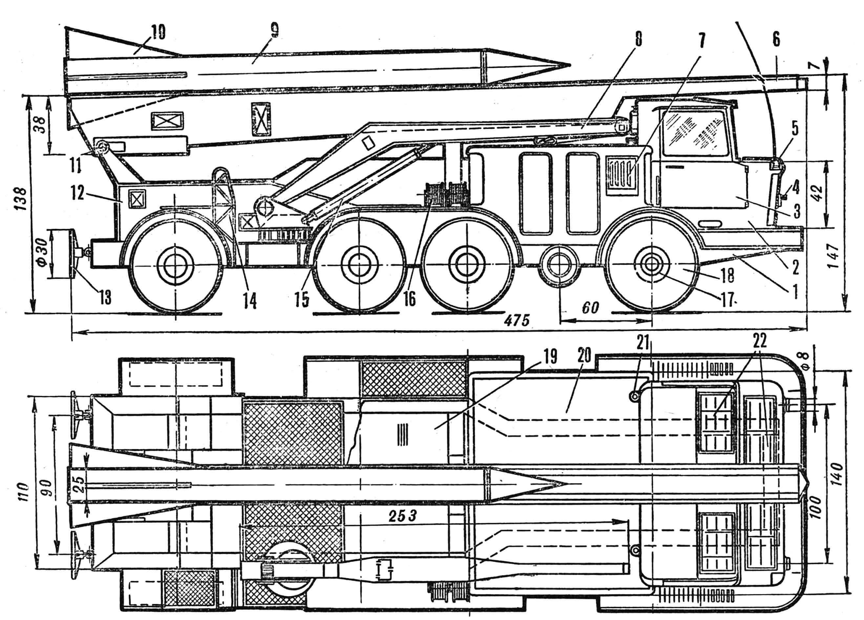 Рис. 1. Модель ракетной установки «Тайфун» на базе автомобиля ЗИЛ-135: 1 — рама, 2 — кабина, 3 — дверь кабины, 4 — фара, 5 — антенна передатчика, 6 — платформа, 7 — жалюзи моторного отсека, 8 — подъемный кран, 9 — ракета, 10 — стабилизатор ракеты, 11 — ось вращения платформы, 12 — кожух двигателя подъема платформы, 13 — аутригеры (дополнительные опоры), 14 — пульт управления краном, 15 — гидроцилиндр крана, 16 — катушка поста управления с кабелем, 17 — ступица колеса, 18 — колесо 60 мм, 19 — кожух двигателя поворота, 20 — кожух ходового двигателя, 21 — огнетушитель, 22 — бронещитки окон кабины.