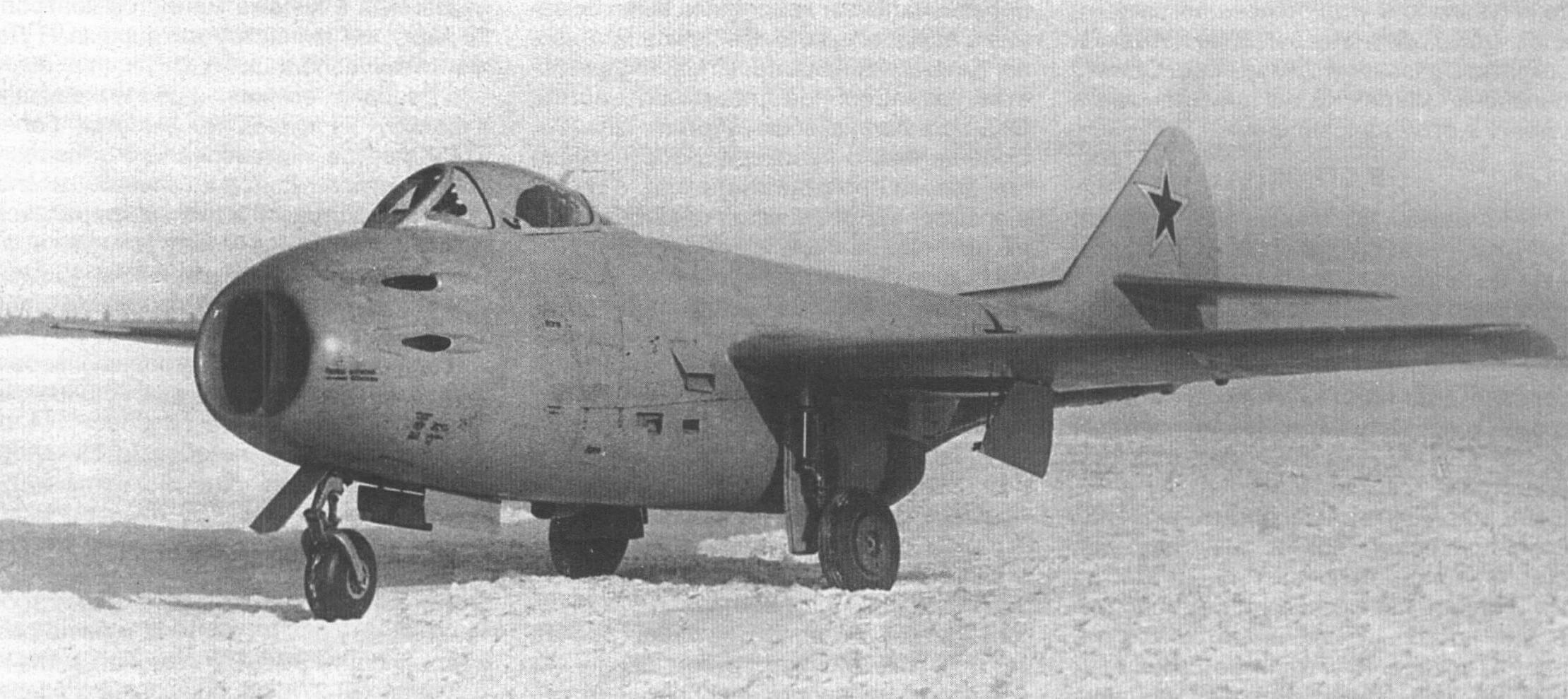 Опытный экземпляр самолета И-308 («ФР»)