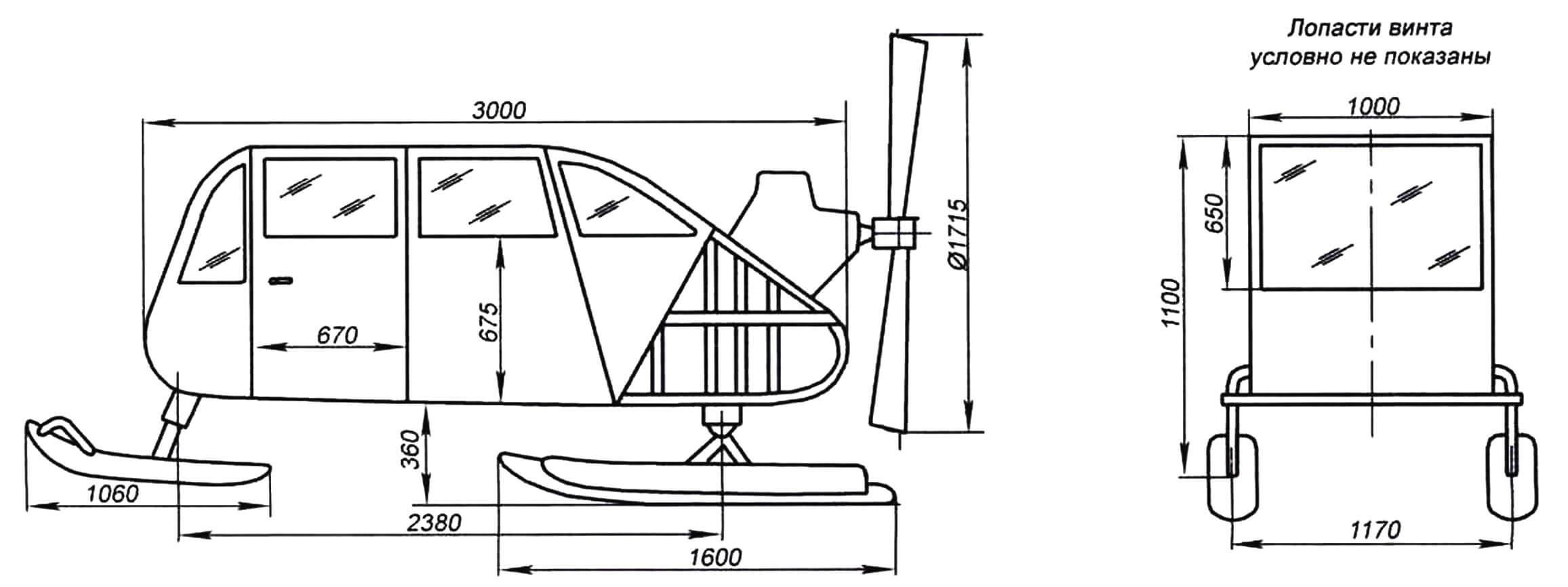 Двухместные аэросани с закрытой кабиной