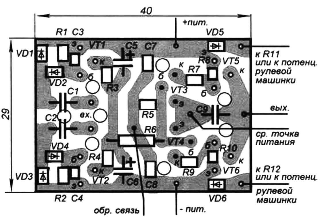 Модуль УРМ-4. Печатная плата