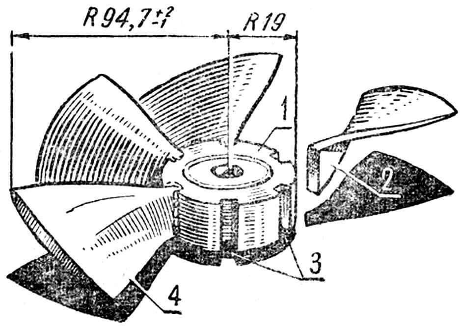 Рис. 8. Ступица рабочего колеса водомета «Старт», выточенная на токарном станке: 1 — тело ступицы, 2 — лопасть, подготовленная к установке на ступицу, 3 — отфрезерованные пазы, 4 — приваренная лопасть.