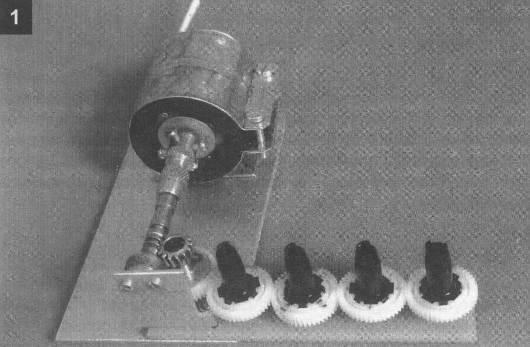 Угловой электропривод