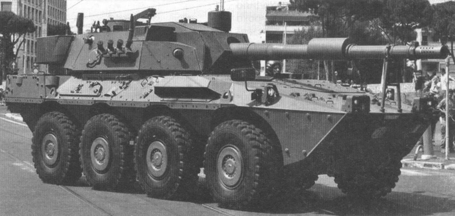 Истребитель танков «Кентавр» 120/45