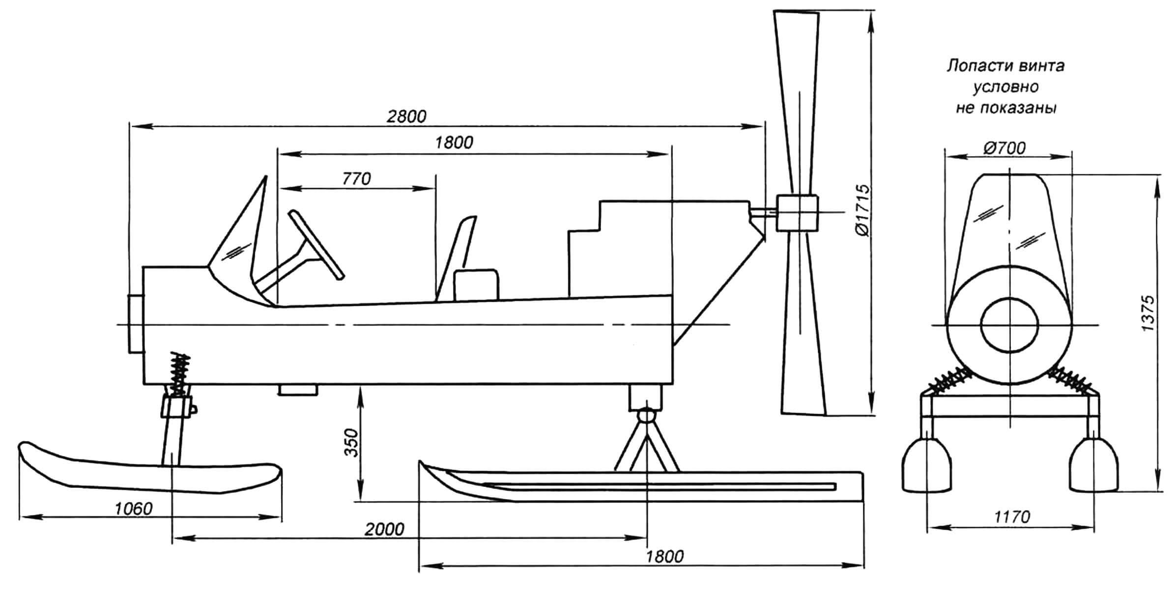 Легкие одноместные аэросани открытого типа конструкции А. Маркина