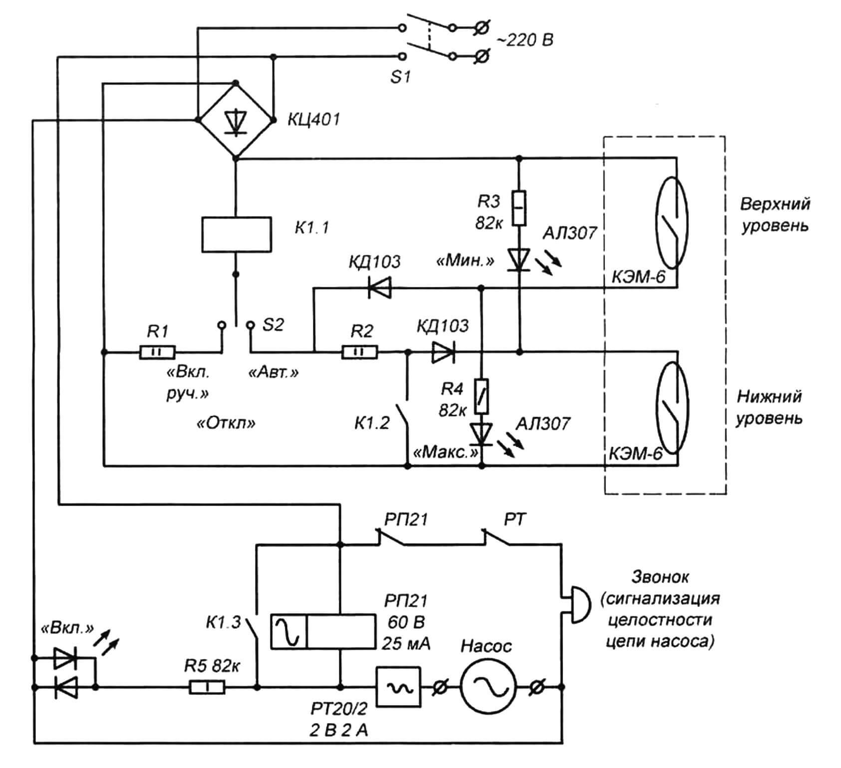 Принципиальная схема блока управления насосом, контроля запаса воды и «электронного сторожа» с использованием выпрямительного моста (вариант 2)