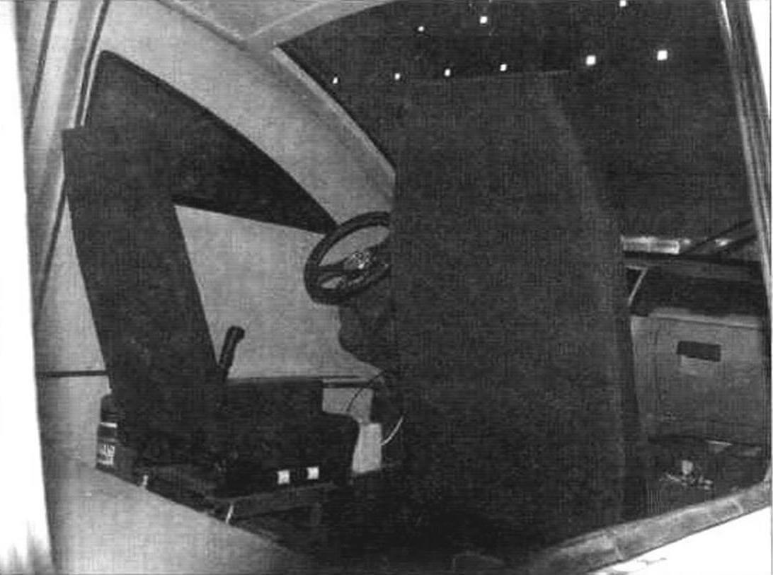 Фрагмент кабины экипажа СВП XG-8