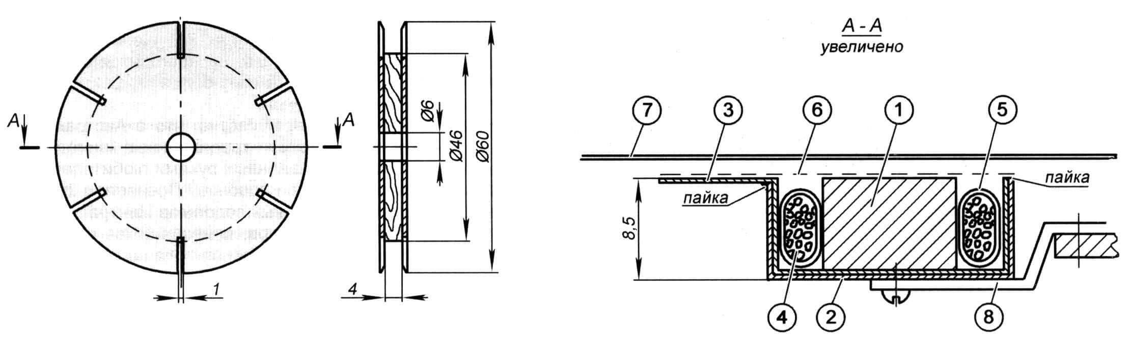 Звукосниматель: 1 - магнит (сегмент); 2 - корпус (жесть в два слоя); 3 - сегмент декоративный, (жесть); 4 - катушка; 5 - «бинт»-изолятор; 6 - пленка самоклеющаяся; 7 - струна; 8 - кронштейн