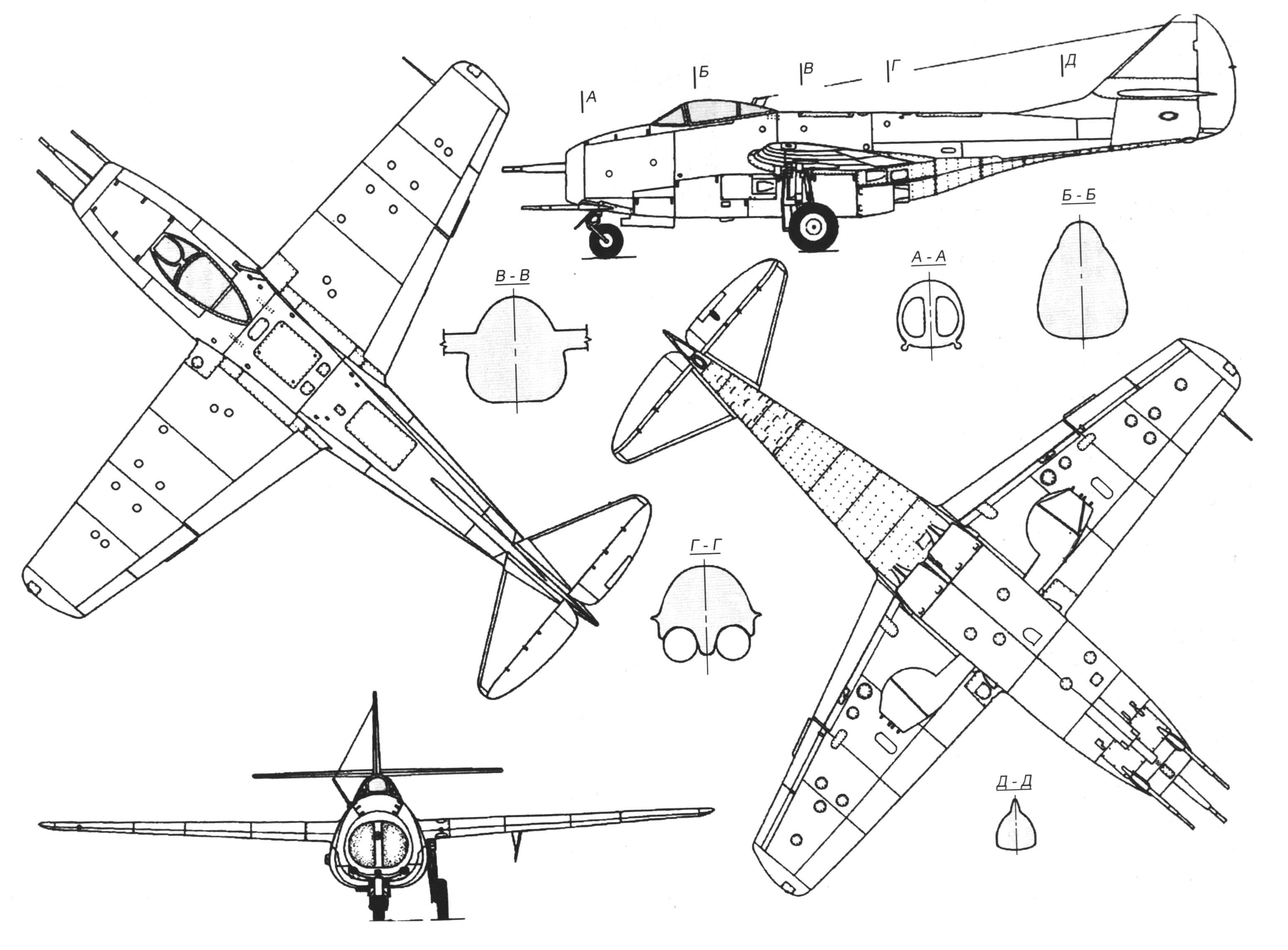 МиГ-9. Заводской №119040