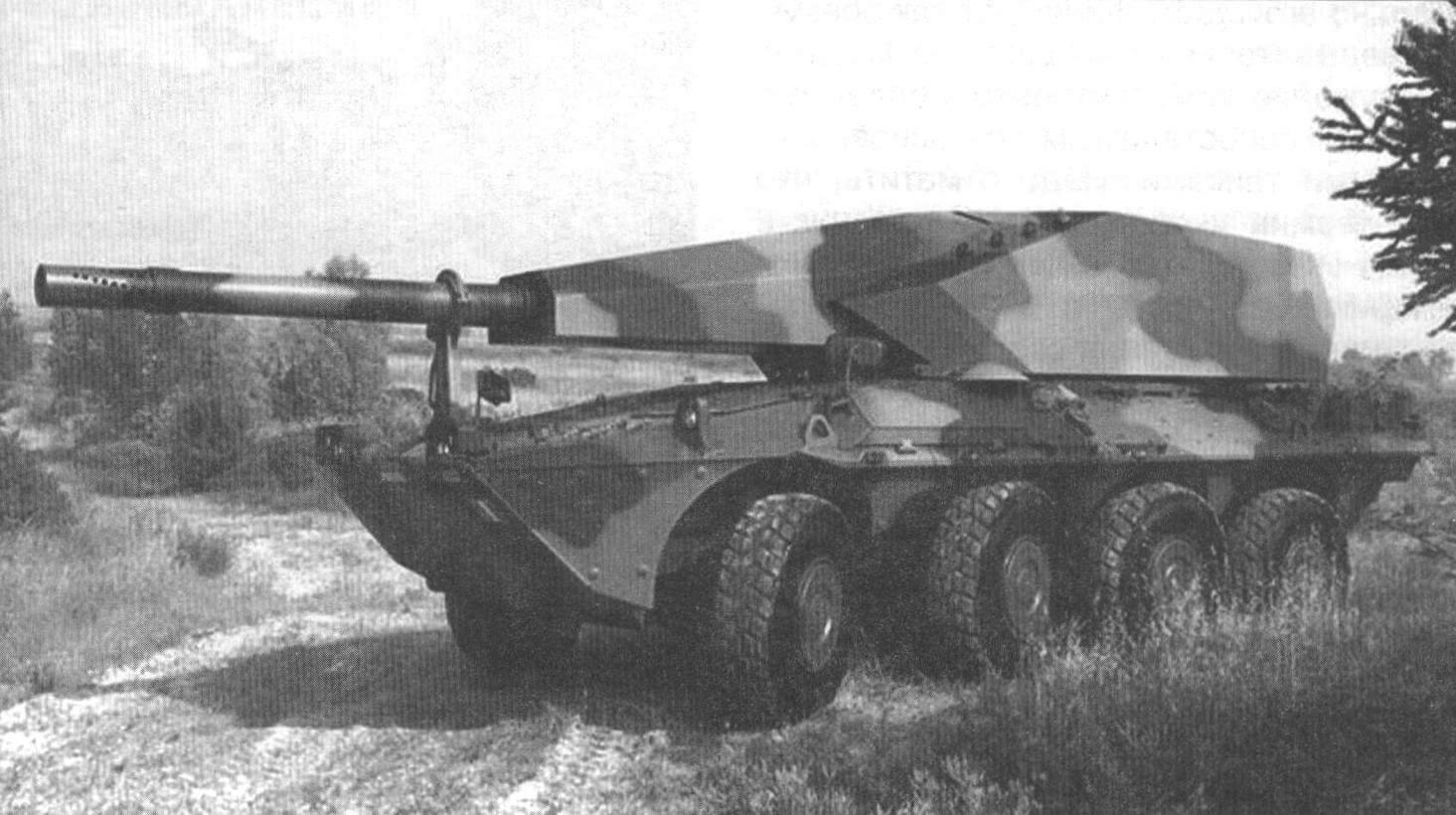 «Кентавр» 155/39LW