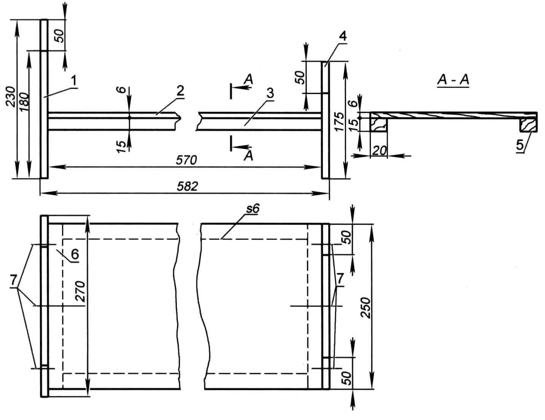 Рис. 3. Кроватка для куклы: 1 - передняя спинка, фанера s6; 2 - настил ложа, МДФ s6; 3 - рама; 4 - задняя спинка, фанера s6; 5 - продольный брусок рамы (сосна 630x20x15, 2 шт.); 6 - поперечный брусок рамы (сосна 2500x20x15, 2 шт.); 7 - отверстия под шурупы