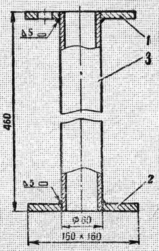 Рис. 4. Стакан: 1 — фланец, Ст. 3. 2 — нижний фланец, Ст. 3. 3 — труба.