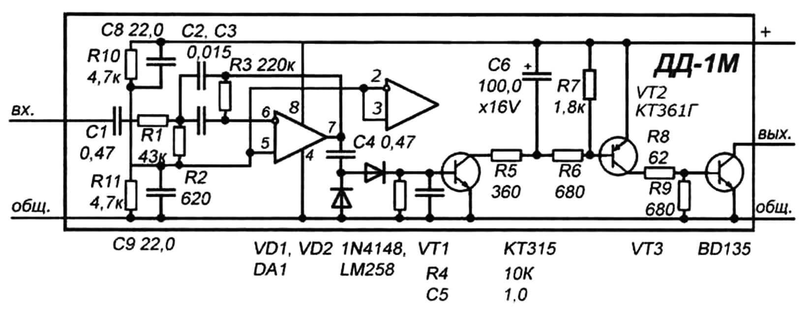 Модуль ДД-1М. Схема принципиальная