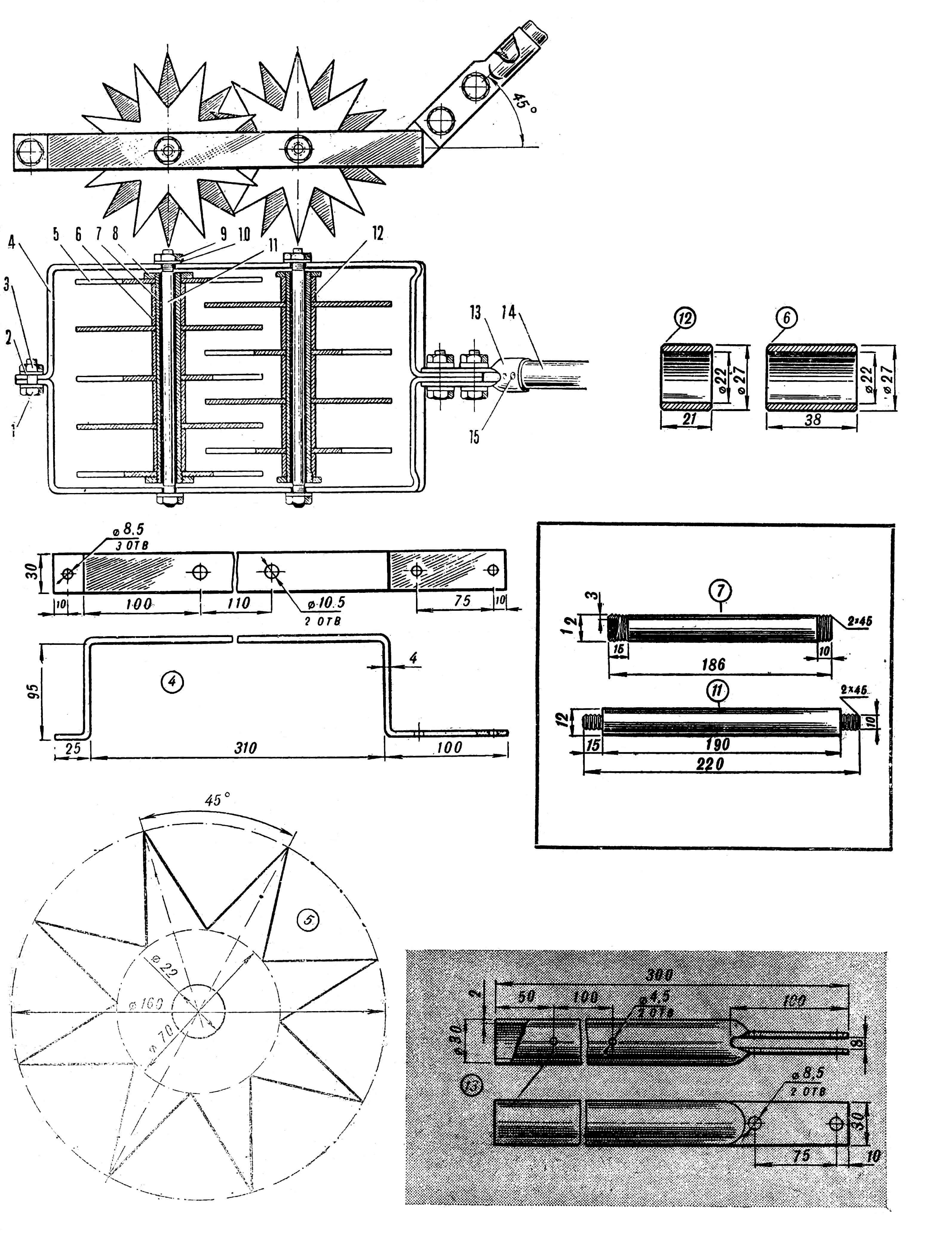 Общий вид и детали культиватора: 1 - болт М8х20 - 3шт.; 2 - шайба пружинная - 3 шт.; 3 - гайка М8 - 3 шт.; 4 - скоба - 2 шт.; 5 - звездочка - 9 шт.; 6 - втулка распорная внутренняя - 7шт.; 7 - ось - 2 шт.; 8 - гайка - 4 шт.; 9 - гайка М10 - 4 шт.; 10 - шайба пружинная ᴓ10 - 2 шт.; 11 - шпилька - 2 шт.; 12 - втулка распорная наружная - 2 шт.; 13 - держатель - 1 шт.; 14 - ручка - 1 шт.; 15 - шуруп ᴓ4х20 - 2 шт.