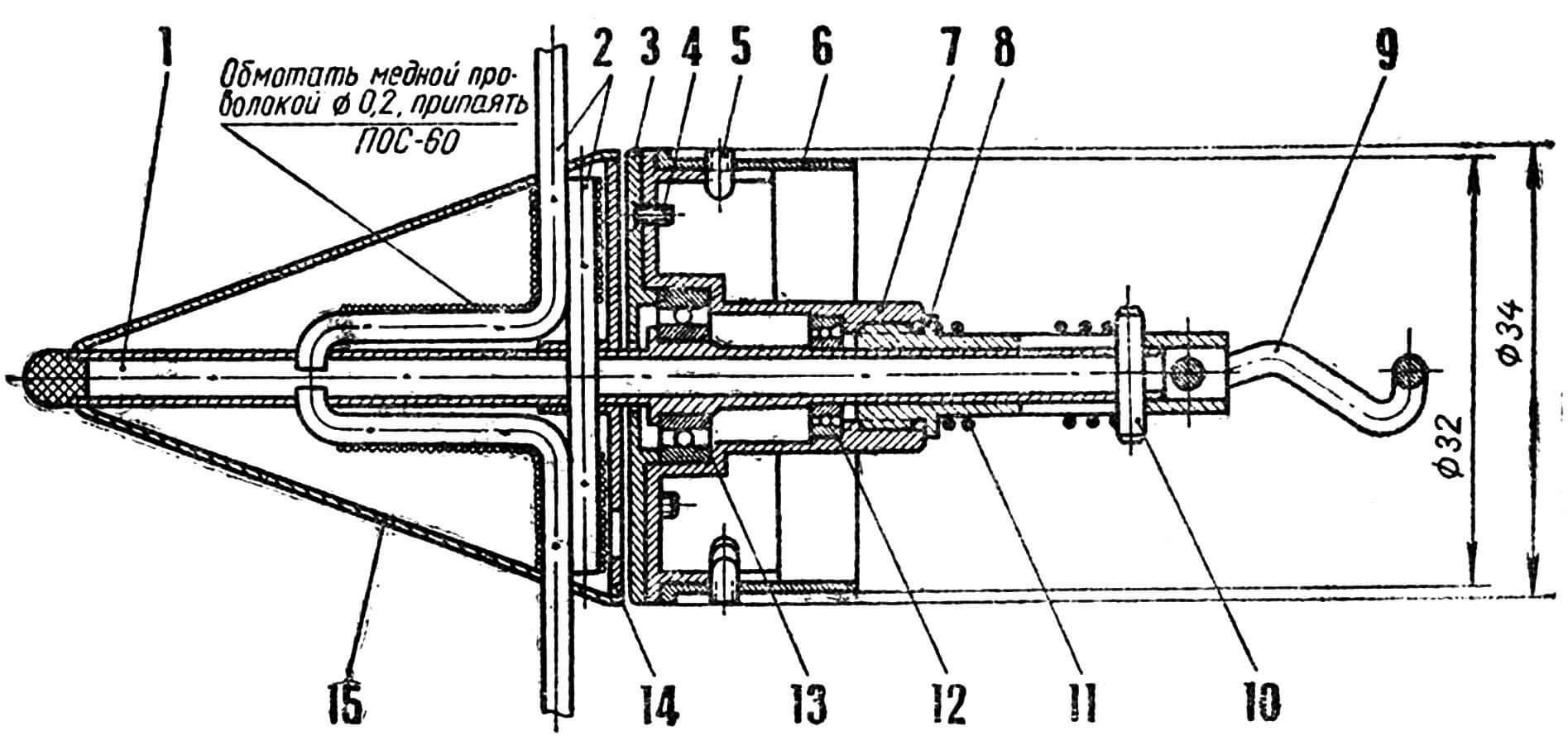 Втулка винта резиномоторной модели: 1 — вал; 2 — ступица (проволока 11А ᴓ 2); 3 — фланец; 4 — винт М1, 4x3 с потайной головкой; 5 — фиксатор; 6 — обойма; 7 — корпус; 8 — стопор; 8 — серьга (проволока 11А ᴓ 2,5); 10 — цилиндрический штифт 2Пх10; 11 — пружина; 12 — шарико¬подшипник 1000084 (ᴓ9x4x25); 13 — шарикоподшипник 1006095 (ᴓ13x5x4); 14 — крышка кока; 15 — кок.