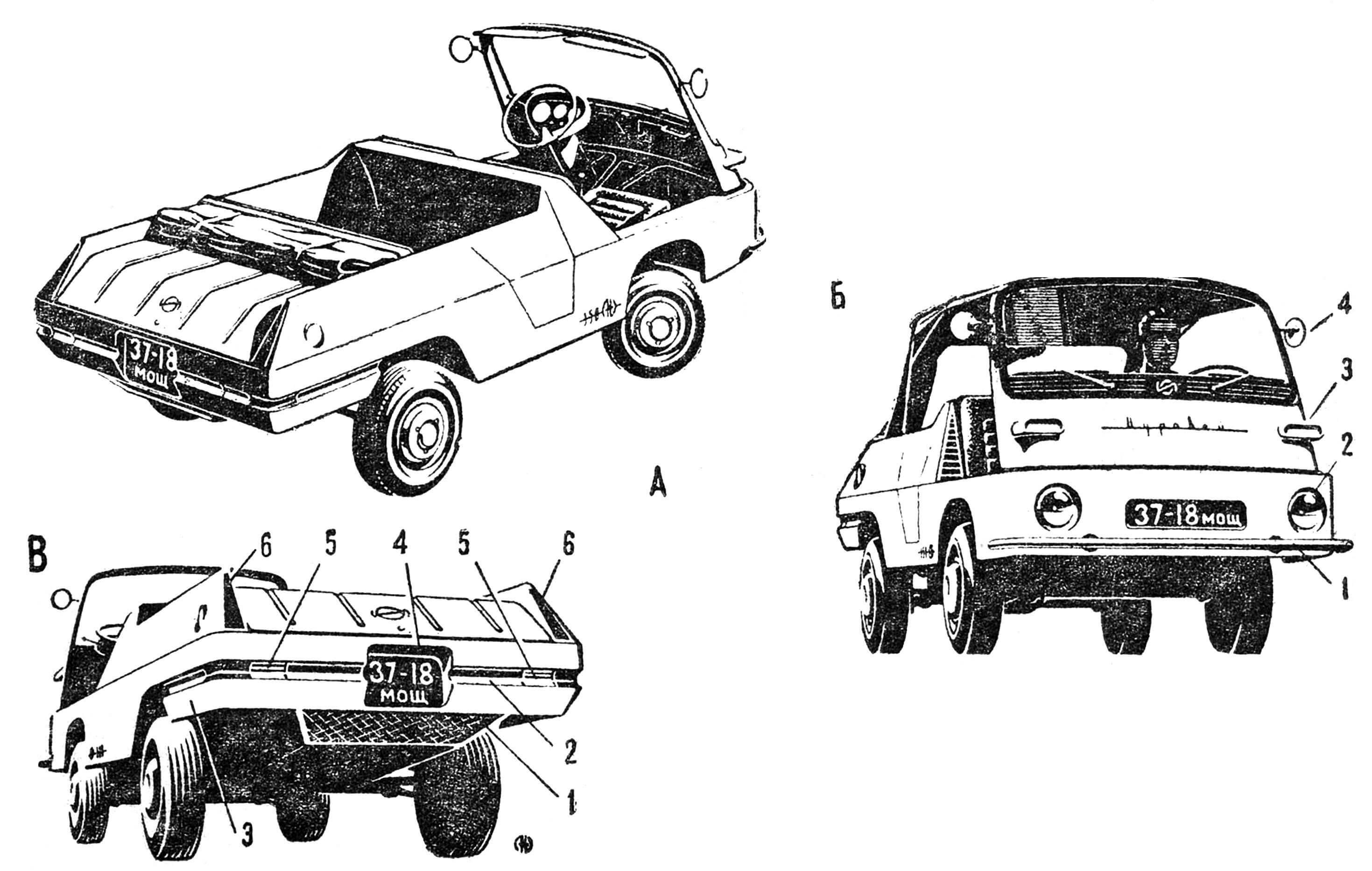 Рис. 3. Общий вид микроавтомобиля «Муравей»: А — вид сбоку (на рисунке показан автомобиль с убранным тентом); Б — вид спереди (тент поднят): 1 — бампер, 2 — фара, 3 — указатель поворота, 4 — зеркало заднего вида; В — вид сзади: 1 — вентиляционная шахта отсека двигателя, 2 — желоб в облицовке, 3 — нижняя часть облицовки, 4 — ниша номерного знака, 5 — указатели поворотов, 6 — фонари габарита и стоп-сигнала в торцах декоративных килей.