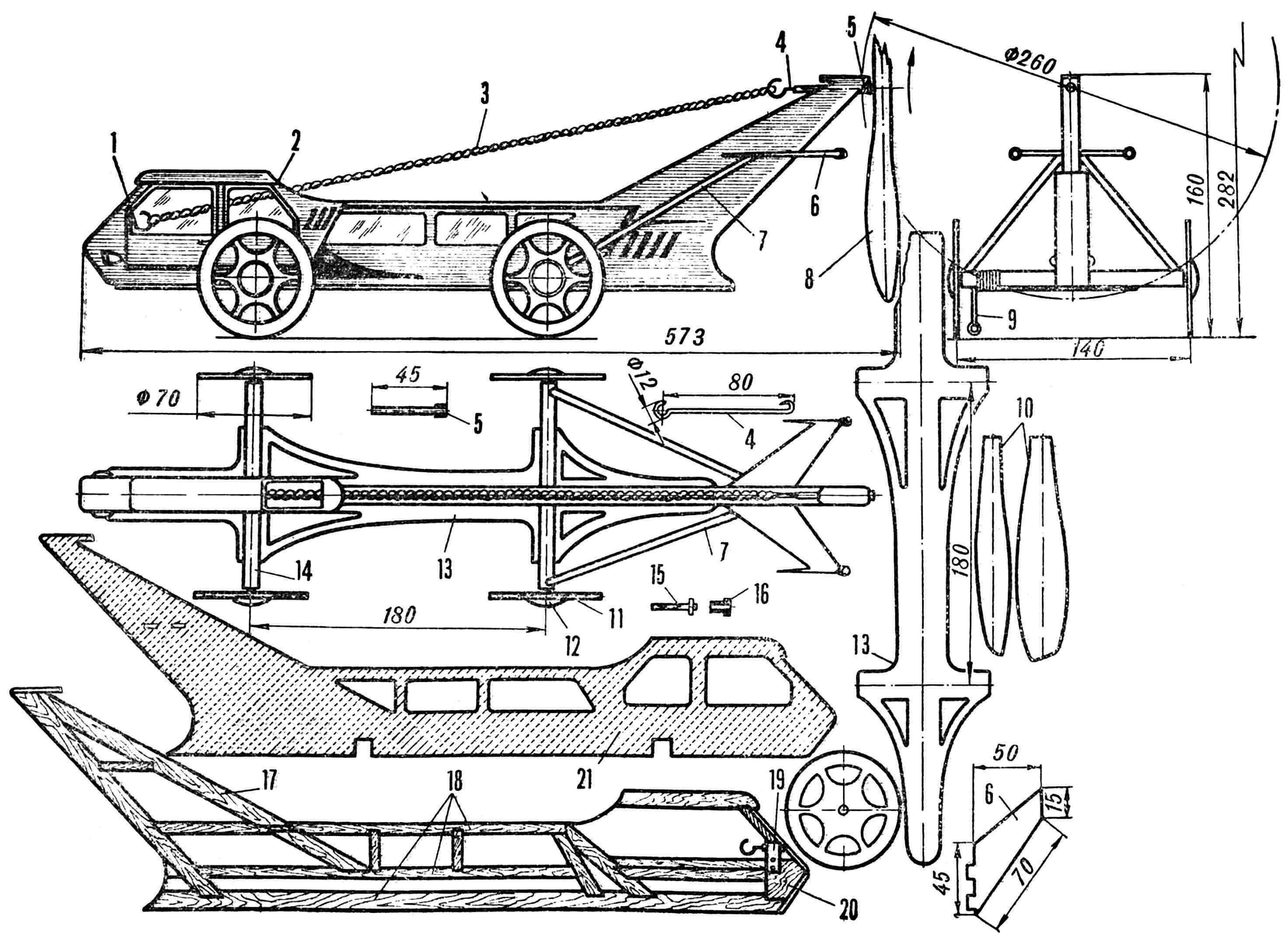МОДЕЛЬ АЭРОМОБИЛЯ «ПИОНЕР»: 1 — крючок, 2 — кузов, 3 — резиномотор, 4 — ось винта, 5 — втулка-подшипник, 6 — стабилизатор, 7 — распорка, 8 — воздушный винт, 9 — направляющее кольцо, 10 — шаблоны винта, 11 — колесо, 12 — крышка ступицы, 13 — рама, 14 — балка, 15 — ось, 16 — втулка колеса, 17 — раскос, 18 — рейки, 19 — бандаж бобышки, 20 — бобышка, 21 — боковины кузова.