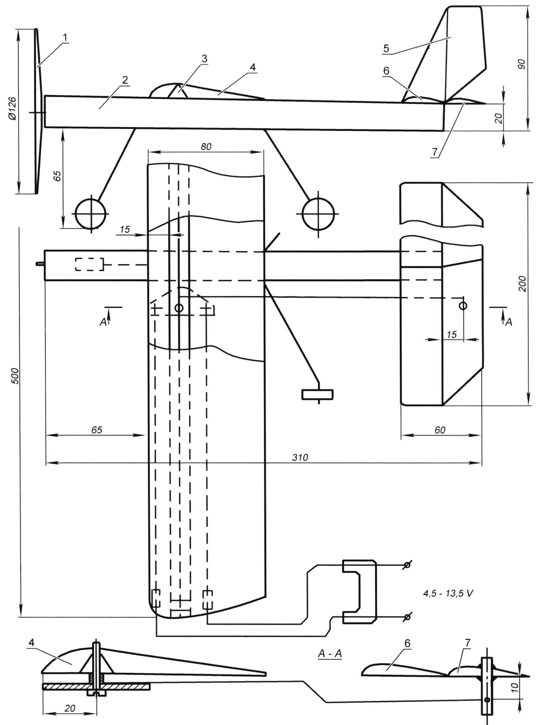 Кордовая модель из бумаги: 1 - пропеллер; 2 - фюзеляж; 3 - лонжерон; 4 - крыло; 5 - вертикальное оперение; 6 - стабилизатор; 7 - руль высоты