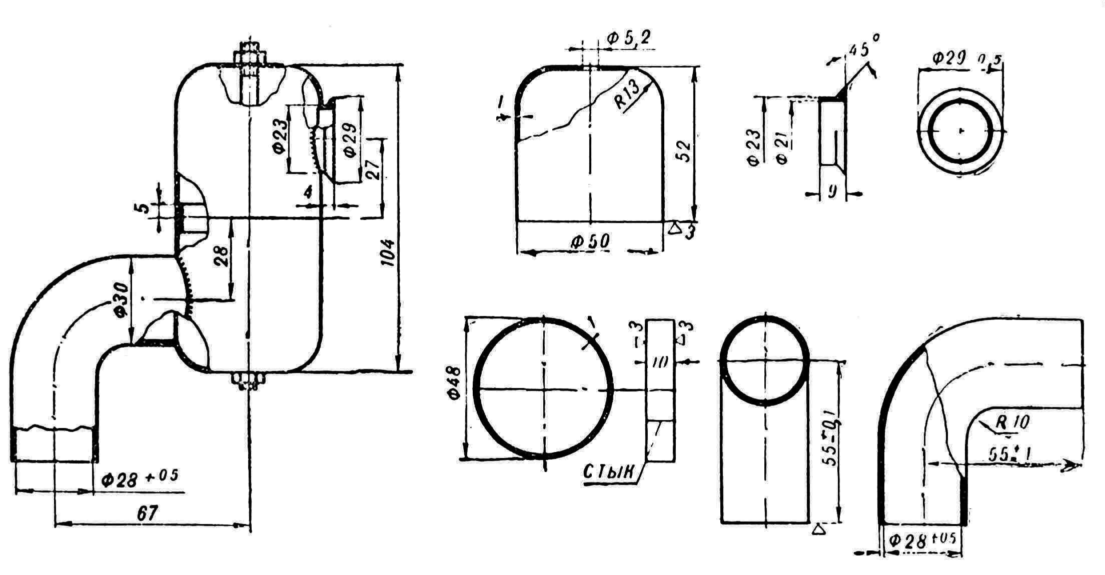 Глушитель (материал — стальнержавеющая листовая), сборка двух половин осуществляется болтом М6.