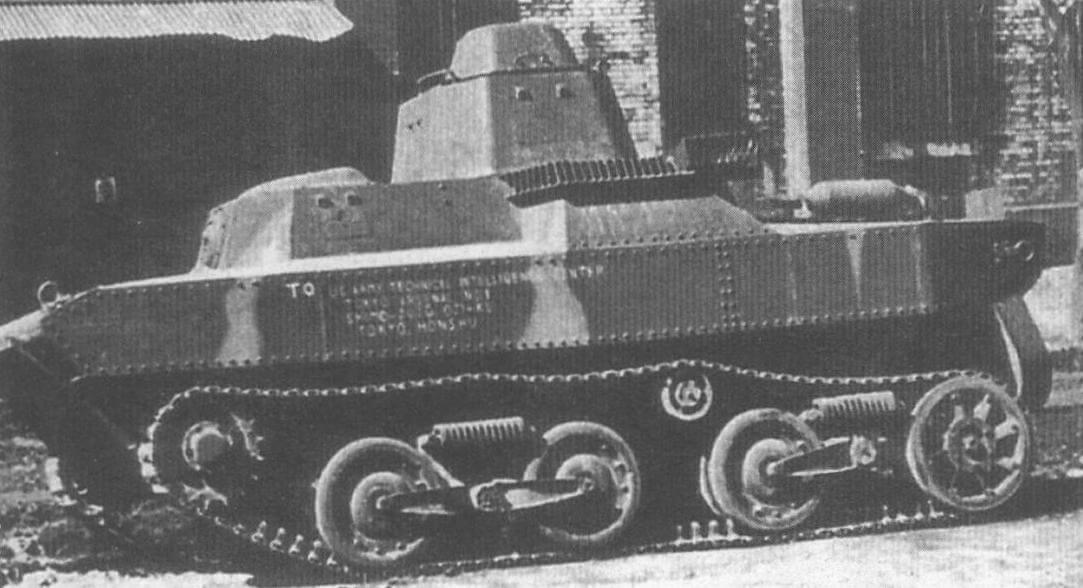 Плавающий танк SR II во время испытаний, проводимых армией США