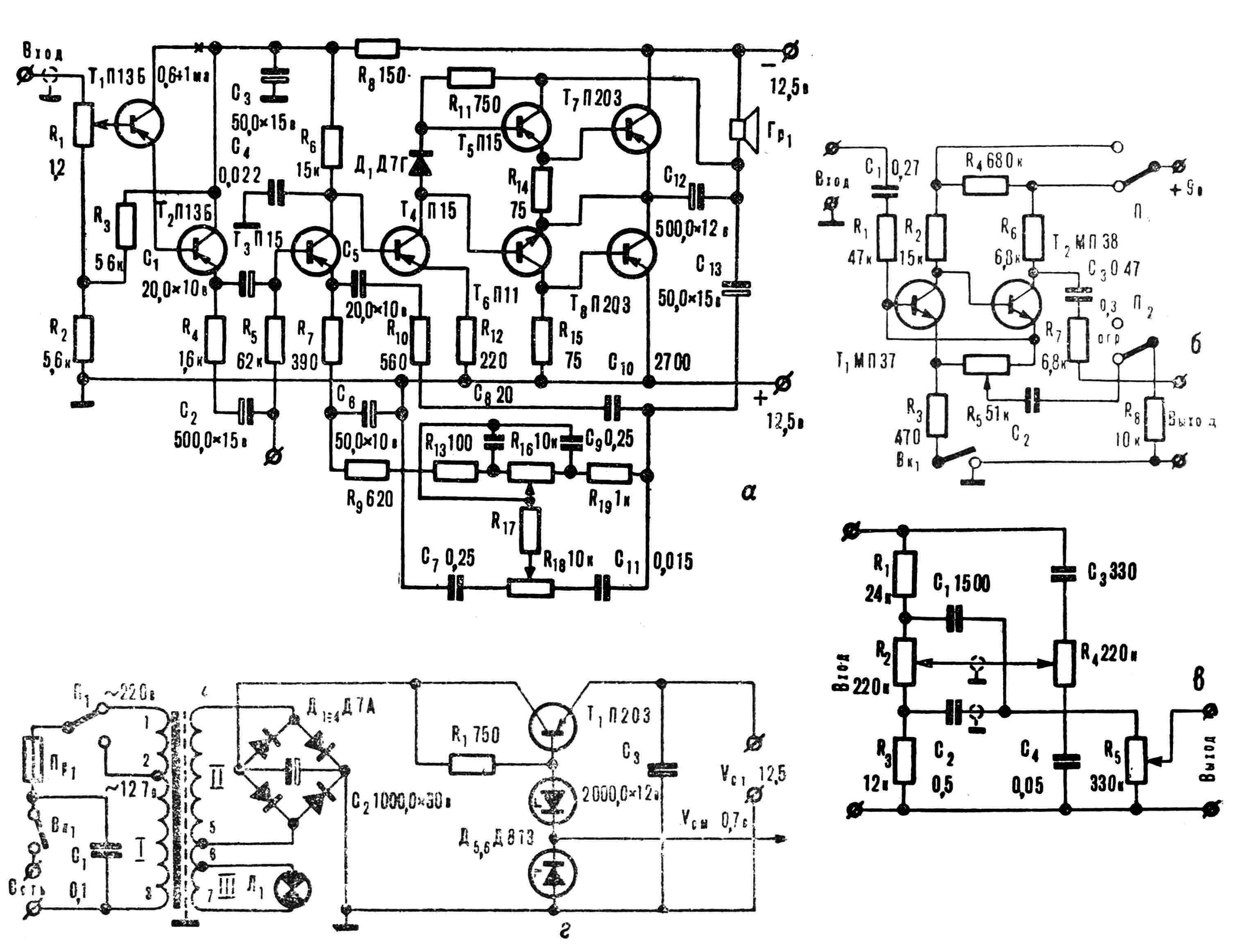 Рис. 13. Электрическая схема: а — УНЧ, б — предварительный усилитель (ОЗ — обычное звучание, ОГР — ограничение), в — темброблок, г — стабилизированный выпрямитель.