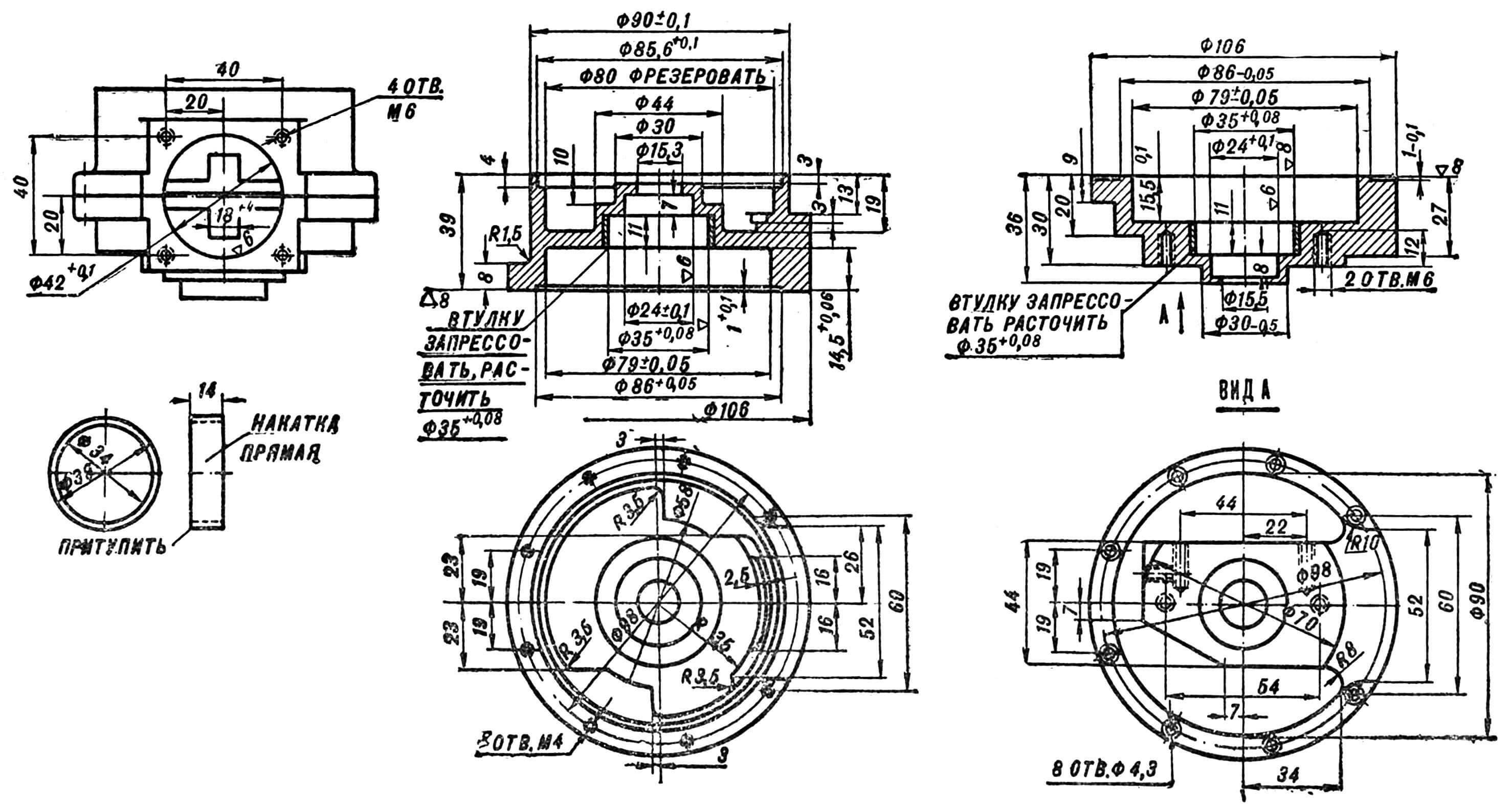 Верхний и нижний полукорпус картера (материал Д16Т); втулка картера (материал Ст45).