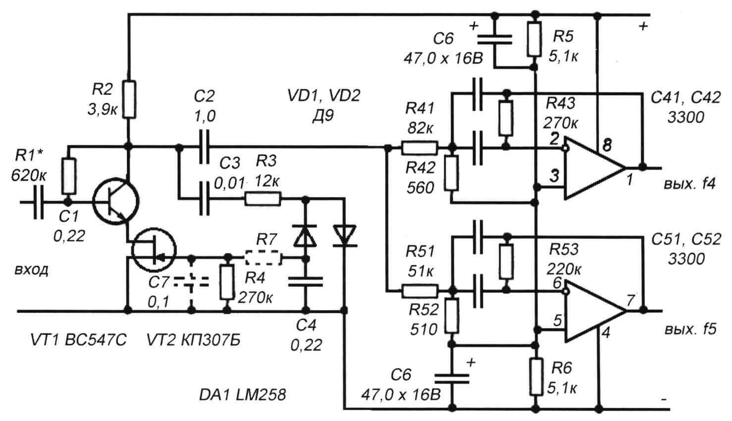 Рис. 2. Принципиальная схема дешифратора ДР-2