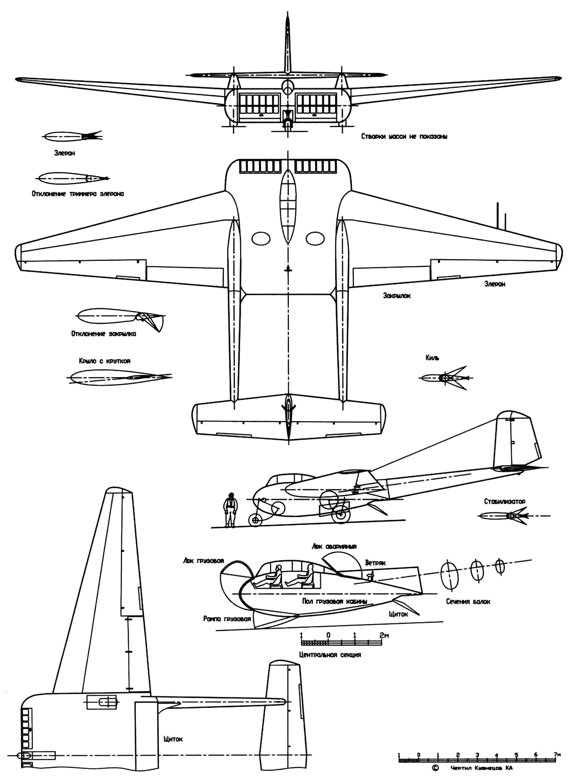 Транспортный планер XCG-16
