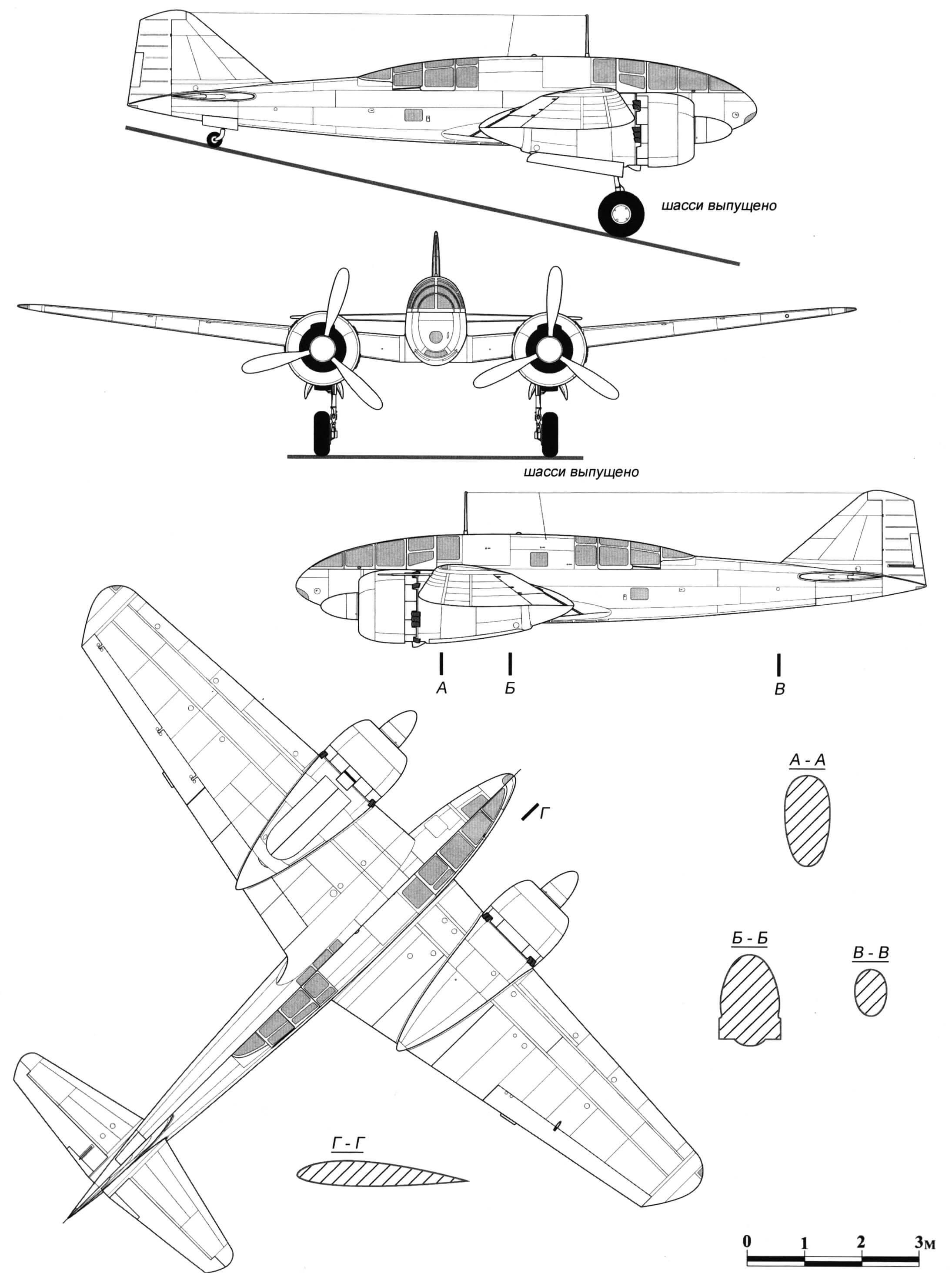 Kи-46-III