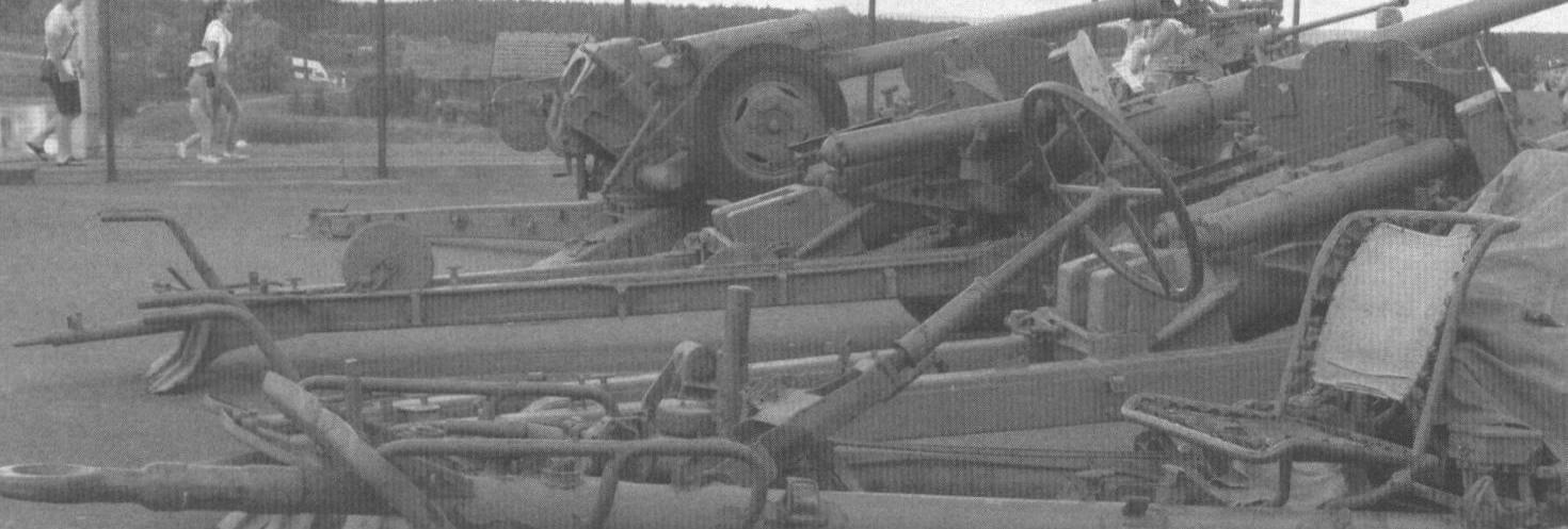 Рулевая колонка и сиденье водителя самодвижущейся пушки СД-44