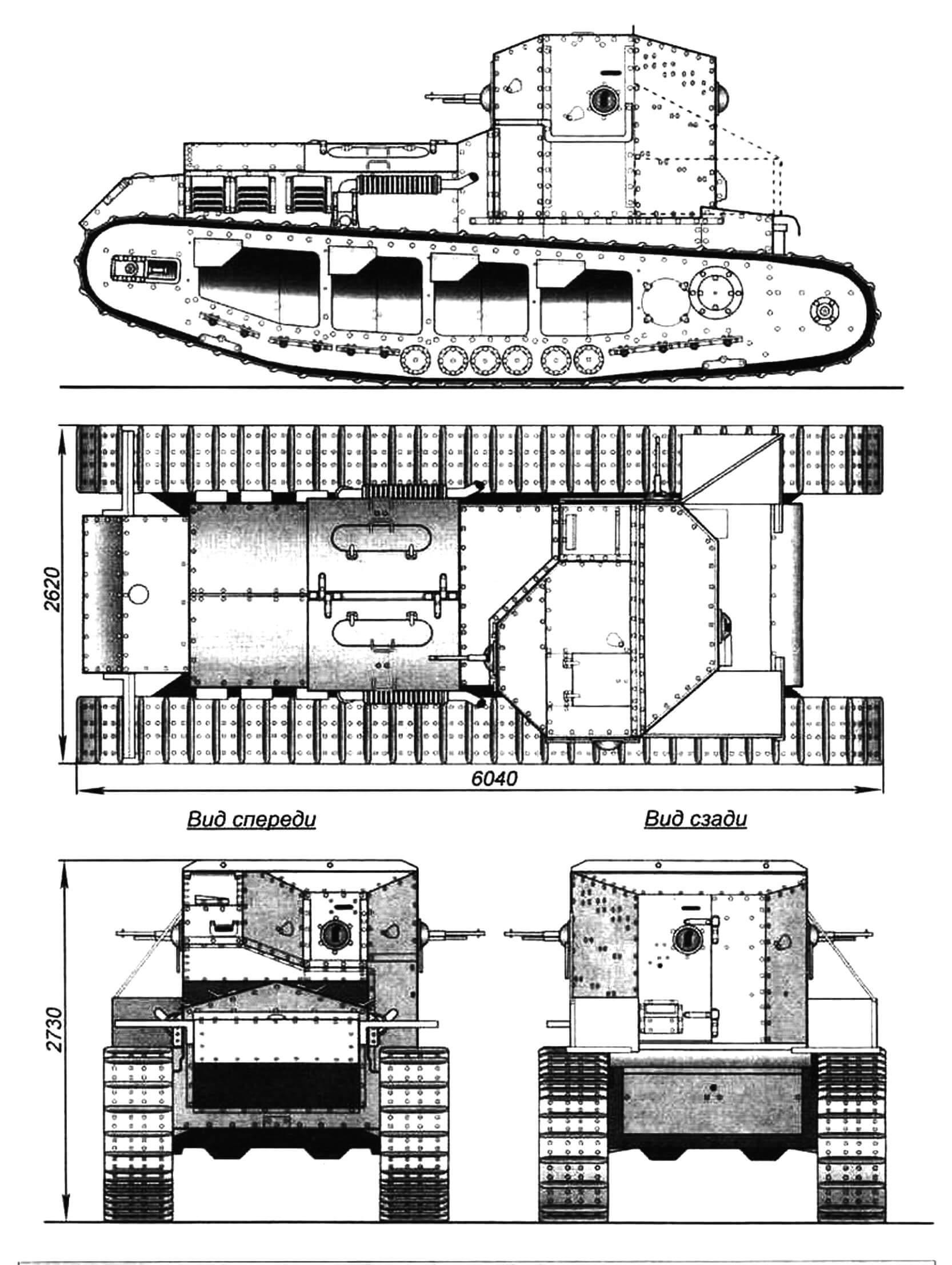 Средний танк Мk. А Whippet