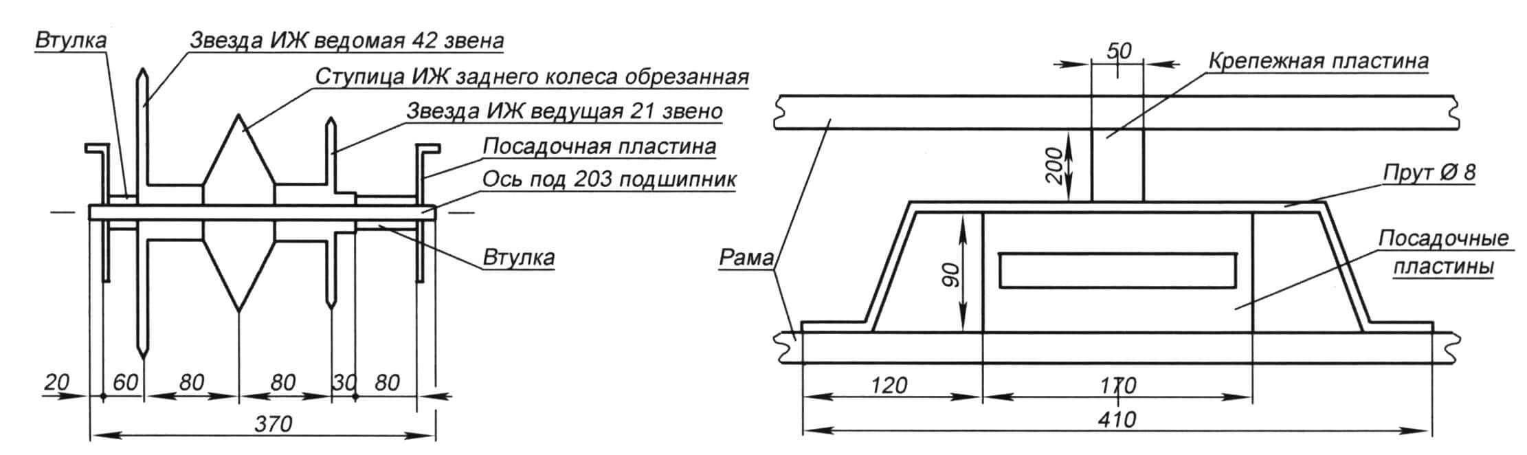 Рис. 3. Промежуточный редуктор