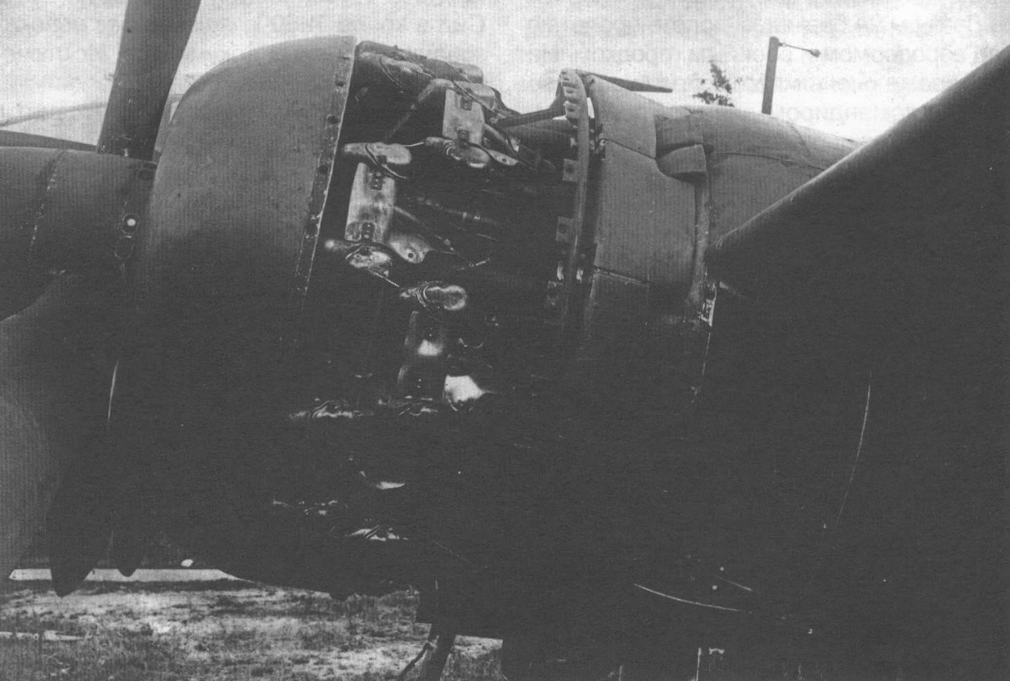 Двигатель НА-112 самолета Ки-46-III