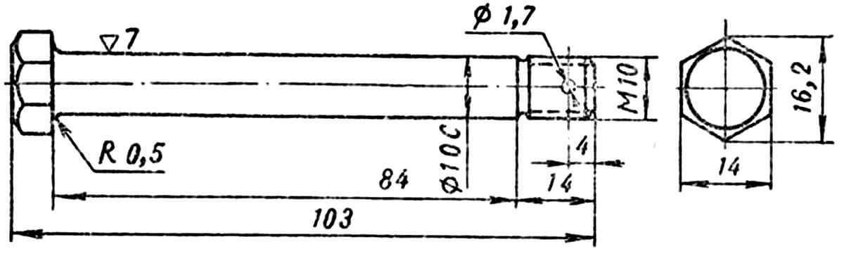 Рис. 7. Болт (ст. ЗОХГСА).
