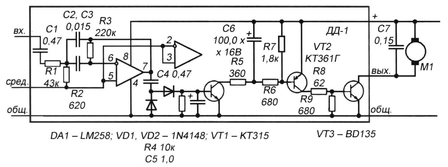 Рис 6. Принципиальная схема модуля ДД-1