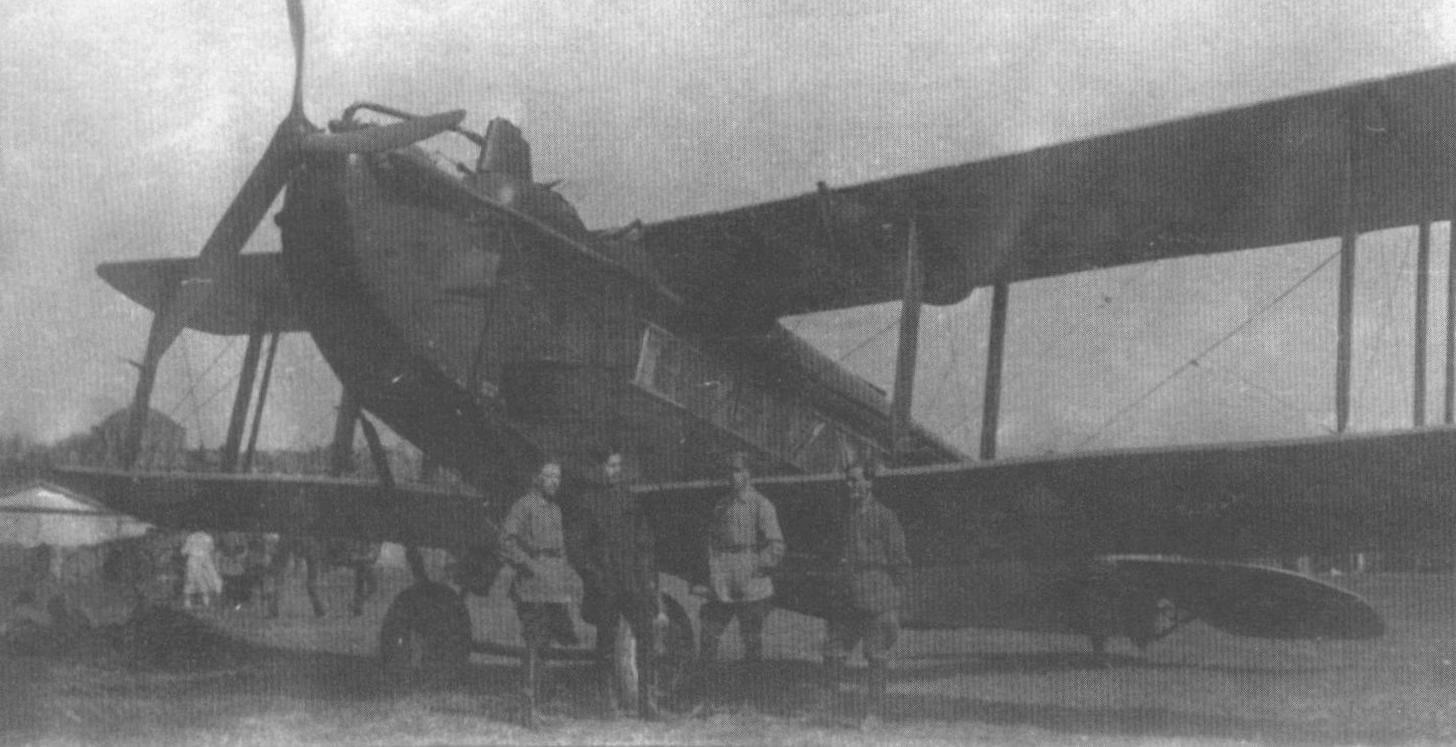 Советский DH.34 на Центральном аэродроме в Москве