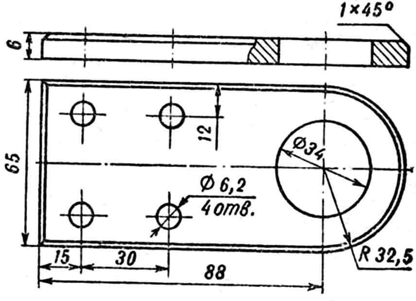 Рис. 8. Ограничитель углов отклонения несущего винта (Д16Т).