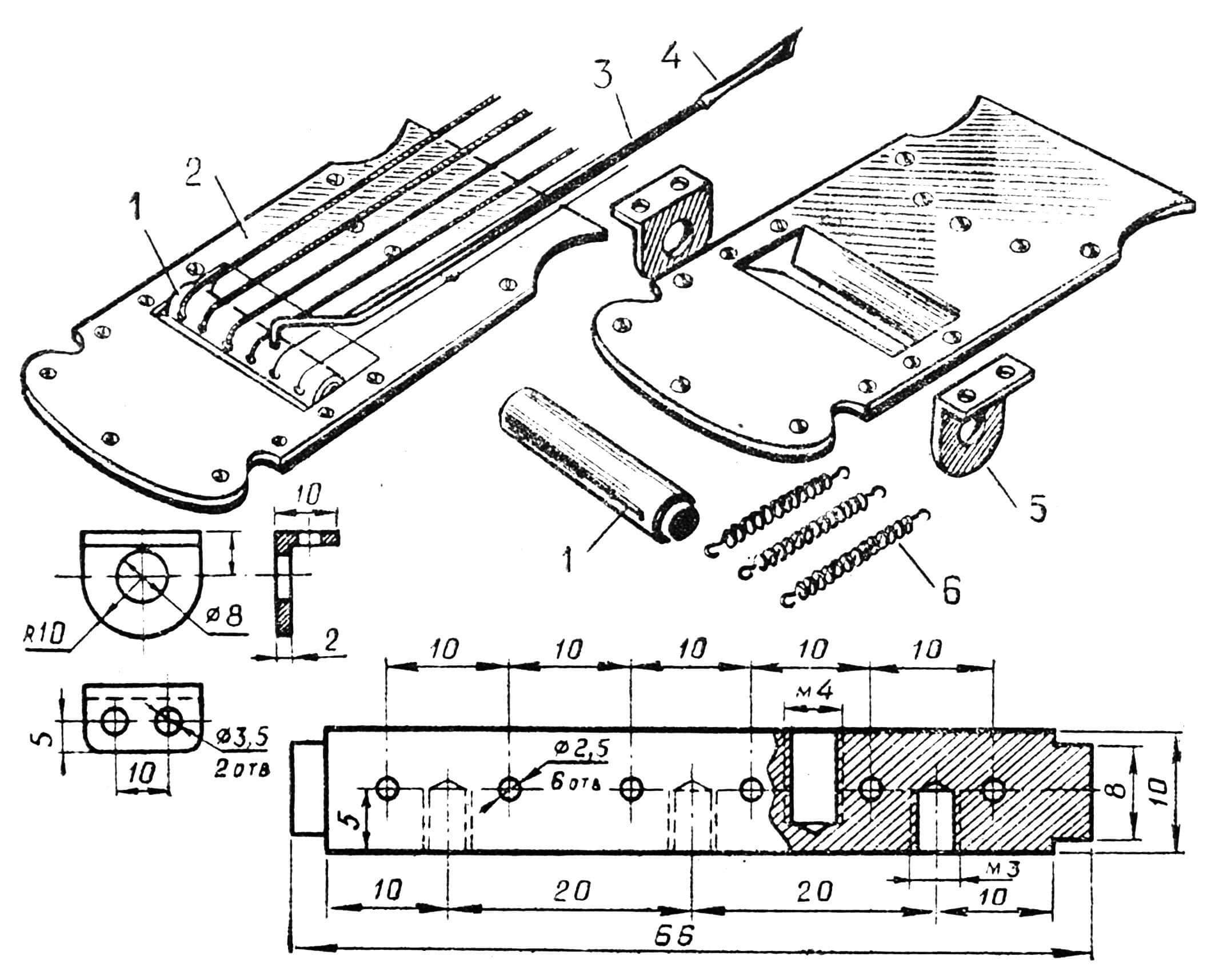 Рис. 9. Механический вибратор: 1 — вал, 2 — панель, 3 — анкер, 4 — ручка анкера, 5 — кронштейн, 6 — пружина.