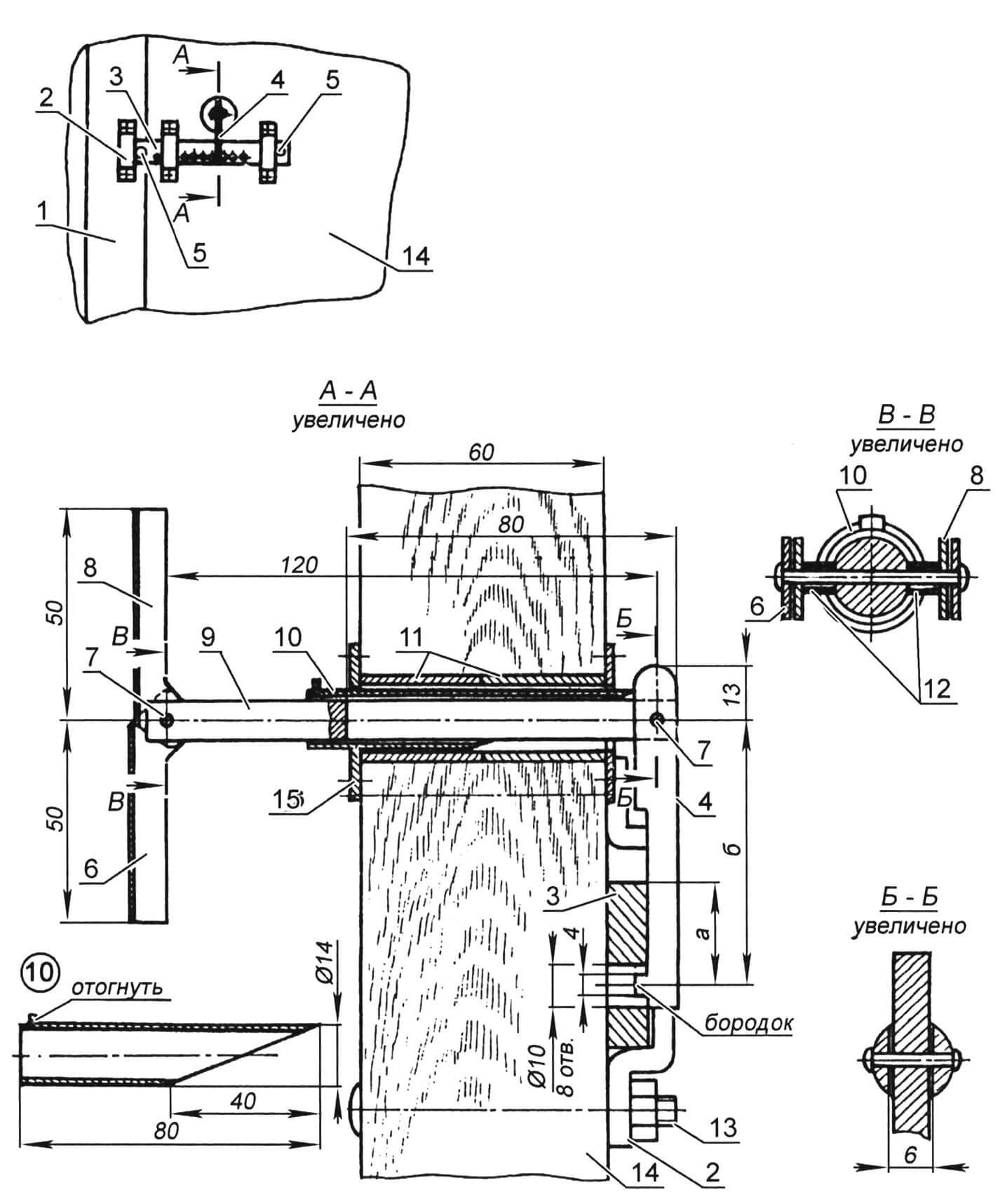 Общий вид самодельного замка повышенной секретности (все детали выполнены из стали Х18Н9Т): 1 - косяк дверной; 2 - скоба (полоса 40x5 мм, 3 шт.); 3 - щеколда (полоса 40x10 мм); 4 - язычок ключа (полоса 10x4 мм); 5 - ограничители хода; 6 - рычаг ключа нижний (труба ᴓ22x2 мм, L58); 7 - оси (пруток ᴓ3 мм, 2 шт.); 8 - рычаг ключа верхний (труба ᴓ18x1,4 мм, L58); 9 - шток ключа (пруток ᴓ10 мм); 10 - движок; 11 - втулки дверной скважины (труба ᴓ16x1 мм); 12 - втулки шарнира (труба ᴓ6x1 мм); 13- болт М8; 14-дверь; 15-накладка (лист s2, 2 шт.); «а» и «б» - секретные размеры