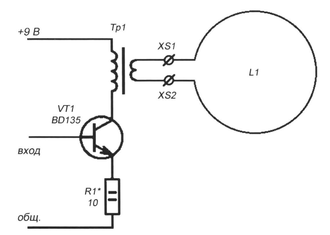 Рис. 15. Принципиальная схема индукционного передатчика