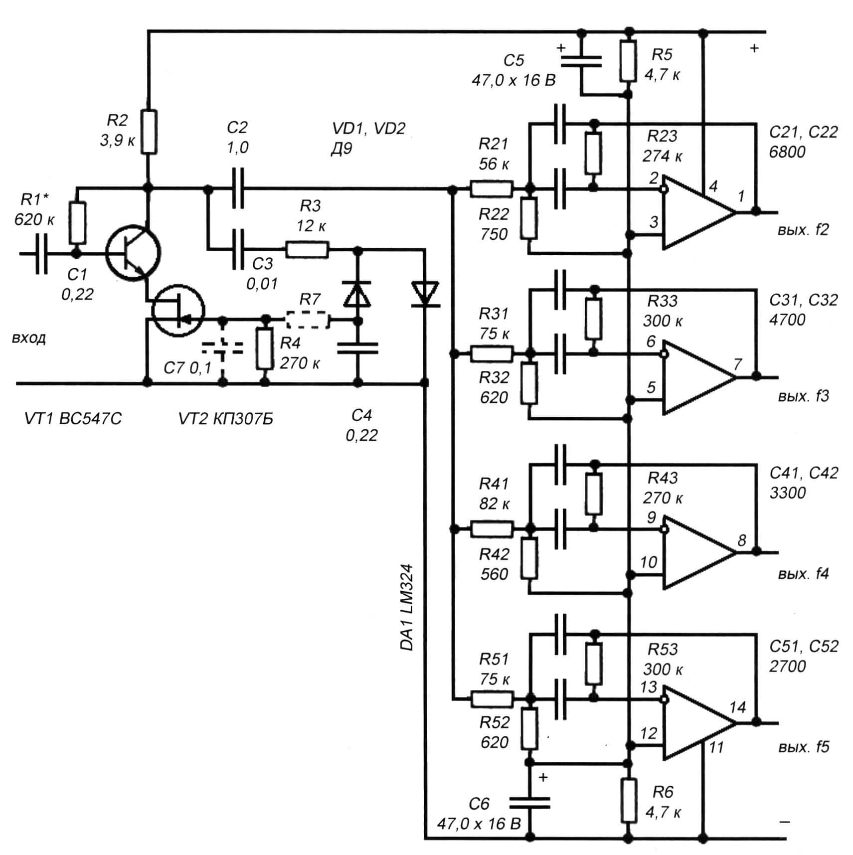 Рис. 2 Принципиальная схема модуля дешифратора ДР4