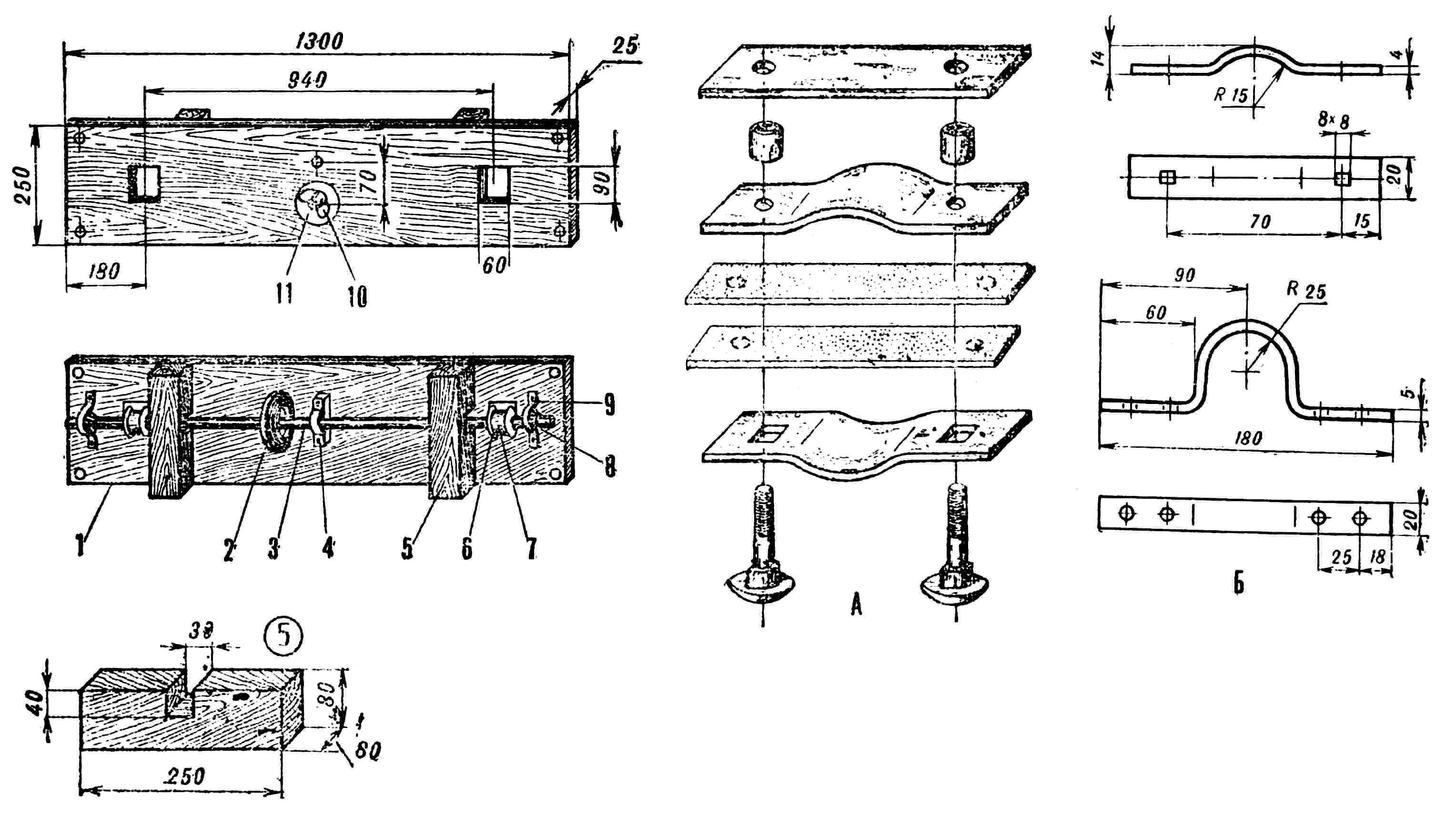 Рис. 2. Основание штанги и рабочий механизм: 1 — основание, 2 — возвратная пружина, 3 — ось, 4 — тормозное устройство. 5 — брусок основания, 6 — направляющий диск, 7 — ремень, 8 — подшипник, 9 — корпус подшипника, 10 — гайка-барашек тормозного механизма, 11 — шкала тяговых усилий; А — детали тормоза, Б — детали корпуса подшипника.