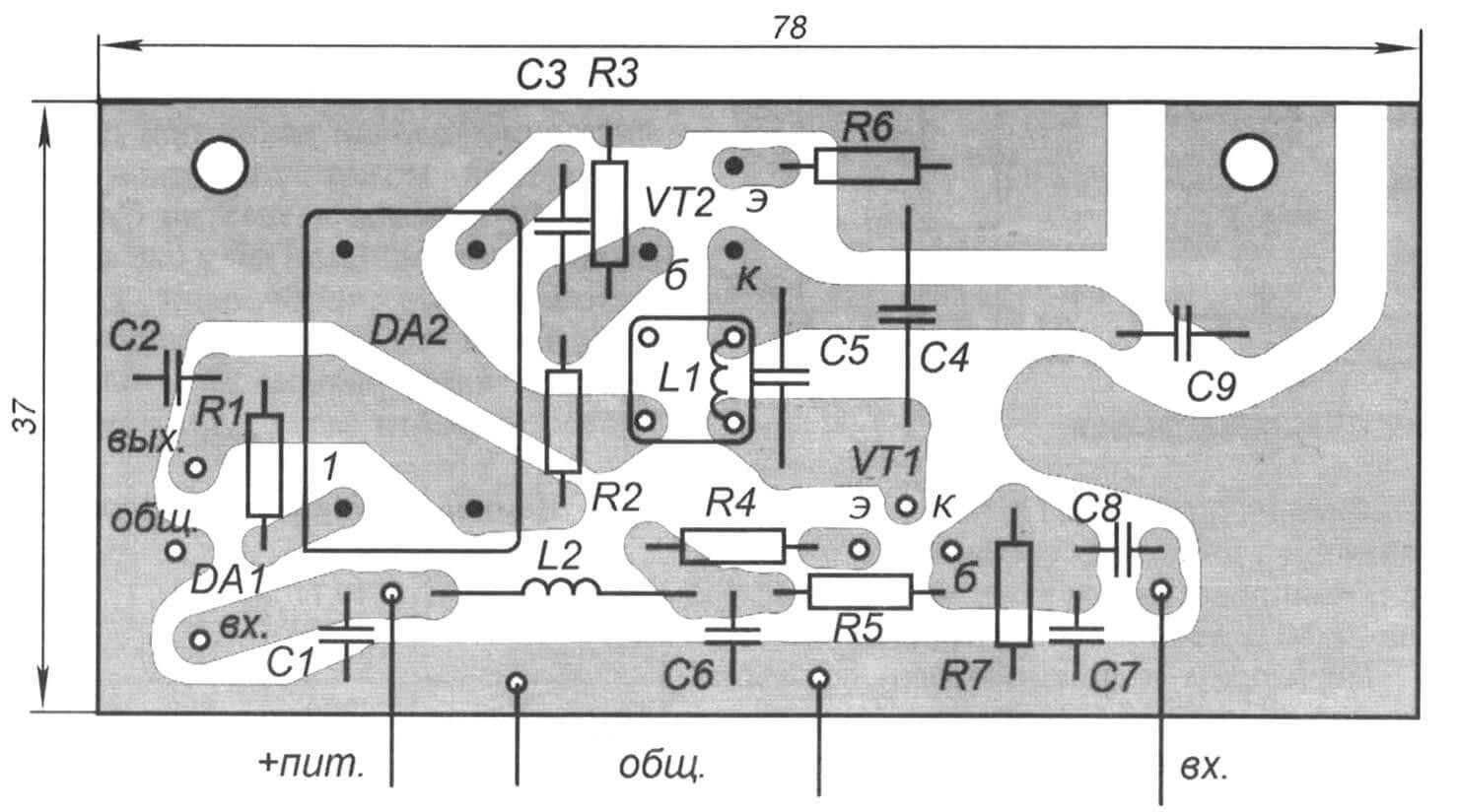 Передающий модуль диапазона 40,7 МГц. Печатная плата