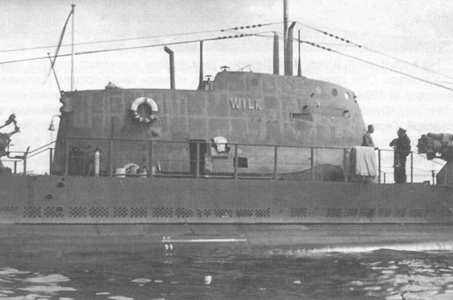 Подводная лодка «Вылк»