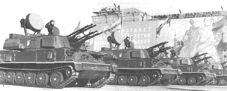 На Красной площади - ЗСУ-23-4В, 7 ноября 1967 года