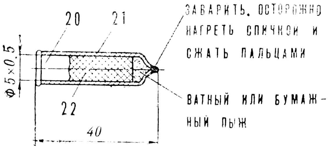 Рис. 3. Патрон (позиции указаны в перечне основных деталей ружья).